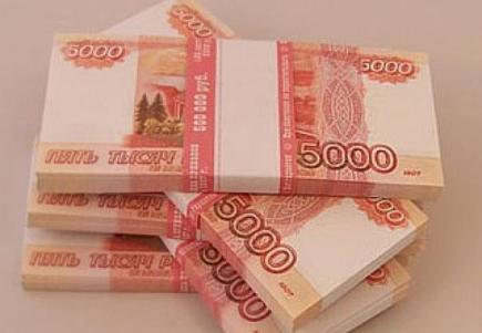 Частный займ саратов срочно 250000 в кредит по паспорту