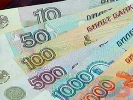 Взять срочный онлайн заём на банковскую карту